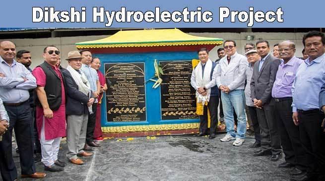Arunachal Pradesh CM dedicates Dikshi Hydroelectric Project to people of state_40.1