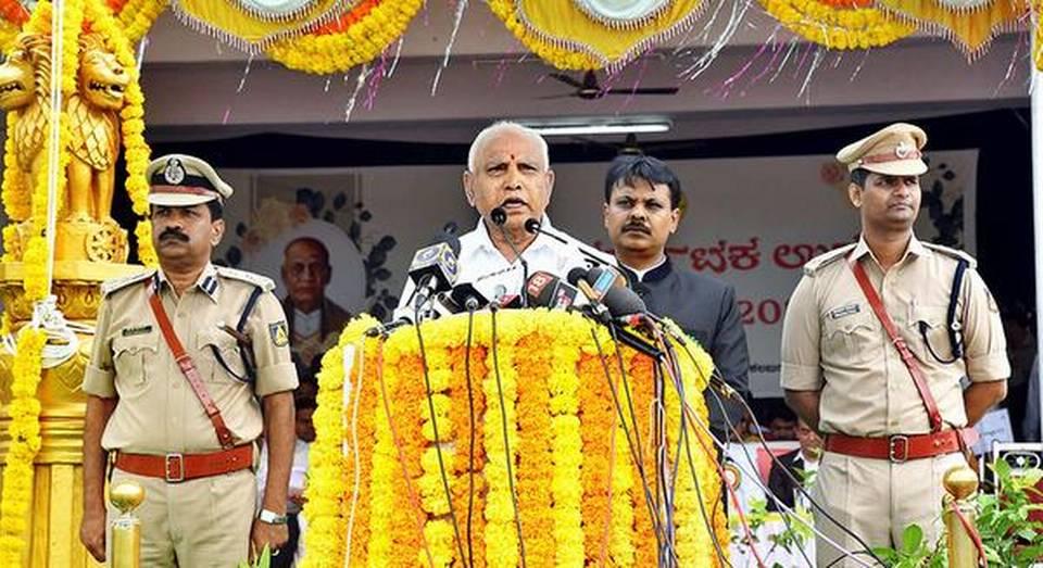 Hyderabad-Karnataka Region Renamed 'Kalyana Karnataka'_40.1