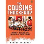 "The book titled ""The Cousins Thackeray: Uddhav, Raj and the Shadow of their Senas"" released"