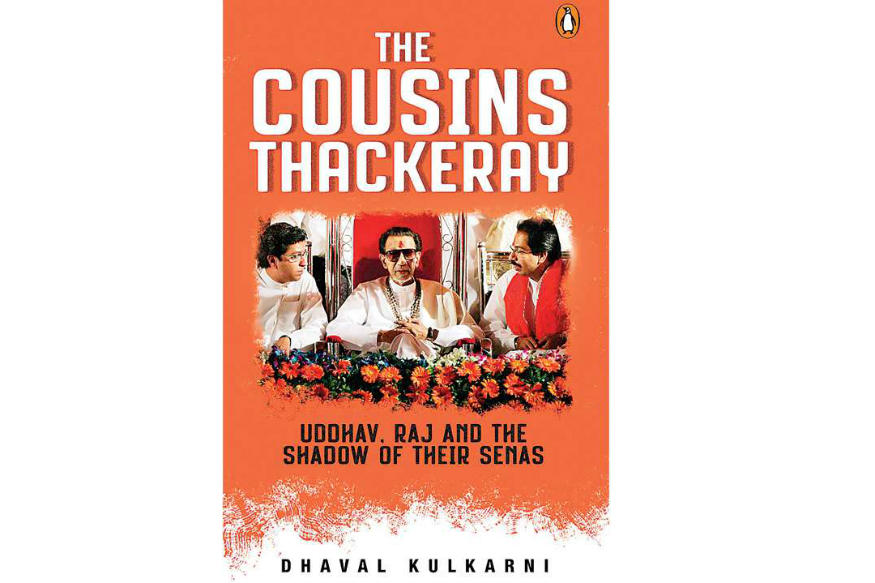 """The book titled """"The Cousins Thackeray: Uddhav, Raj and the Shadow of their Senas"""" released_40.1"""