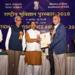 National Geoscience Awards 2018