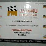 First Jammu International Film Festival to be held in Jammu