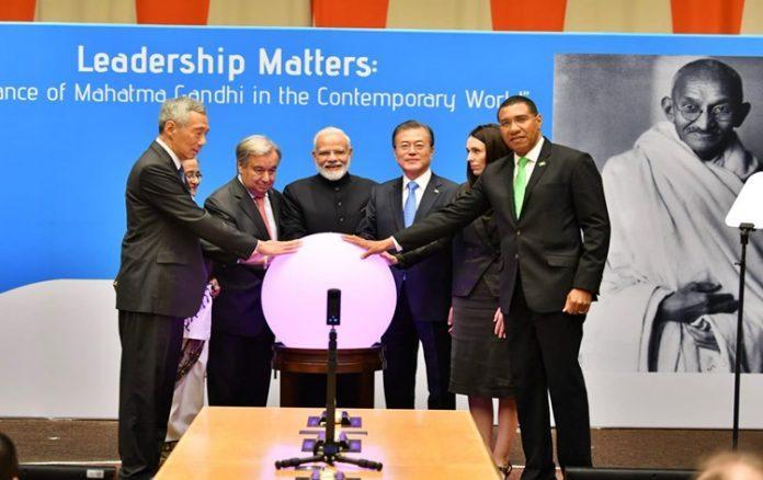 PM Modi Inaugurates Gandhi Solar Park at UN Headquarters_40.1