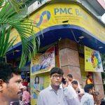 RBI places withdrawal curbs on depositors of PMC Bank