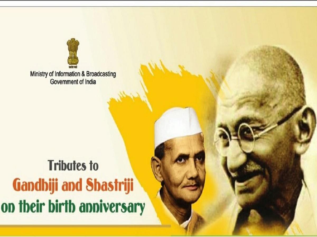 Nation pays homage to Mahatma Gandhi on his 150th and Lal Bahadur Shashtri on his 115th birth anniversary_40.1
