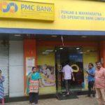 Jai Bhagwan Bhoria appointed as new administrator for PMC Bank