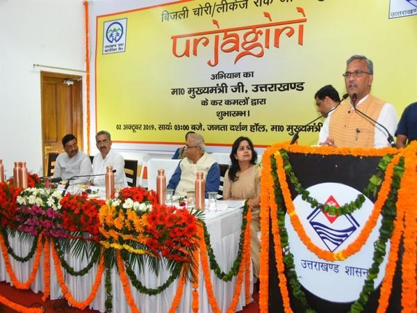 Uttarakhand CM launches awareness campaign 'Urjagiri' to stop power theft_40.1