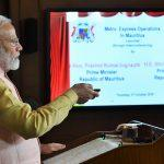 PM of India & Mauritius jointly inaugurated projects in Mauritius