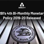 RBI reduces repo rate by 25 basis points in 4th Bi-monthly Monetary Policy