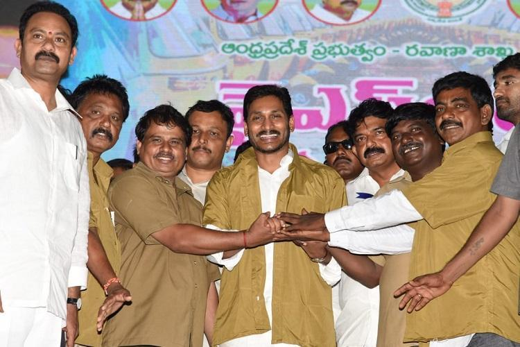 Chief Minister of Andhra Pradesh launches 'YSR Vahana Mitra'_40.1