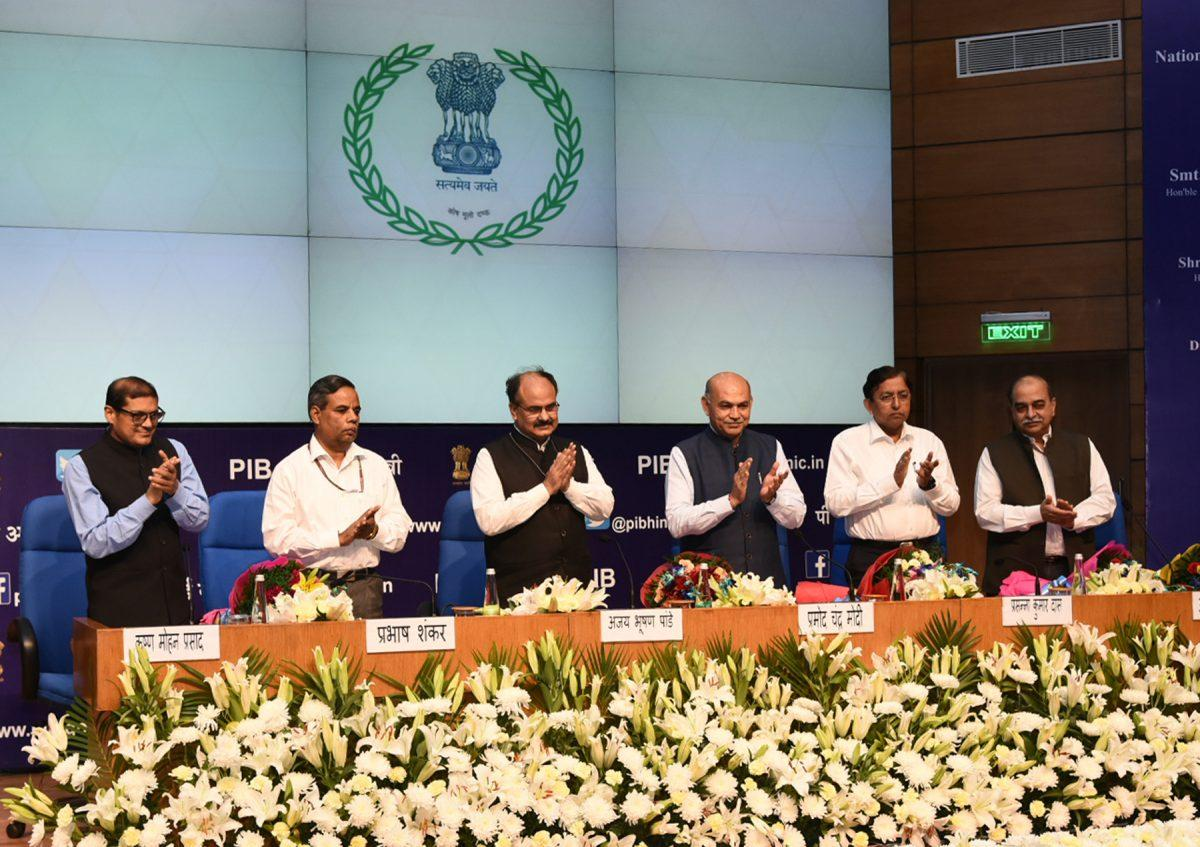 Income Tax Department launched Faceless e-assessment scheme_40.1