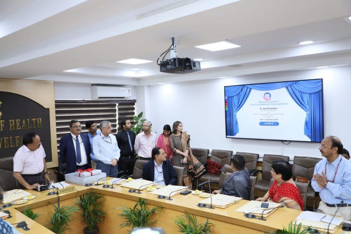 "AIIMS & Health ministry launches ""eDantSeva""_40.1"