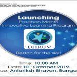 """""""DHRUV"""" a Learning Programme launched from ISRO, Bengaluru"""