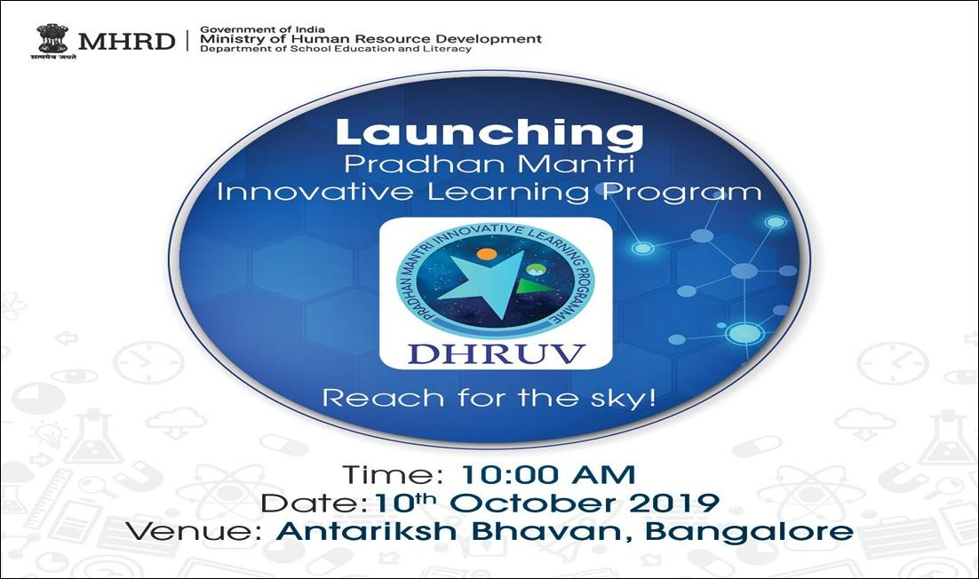 """""""DHRUV"""" a Learning Programme launched from ISRO, Bengaluru_40.1"""