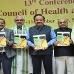 GoI launches Surakshit Matritva Aashwasan (SUMAN) initiative