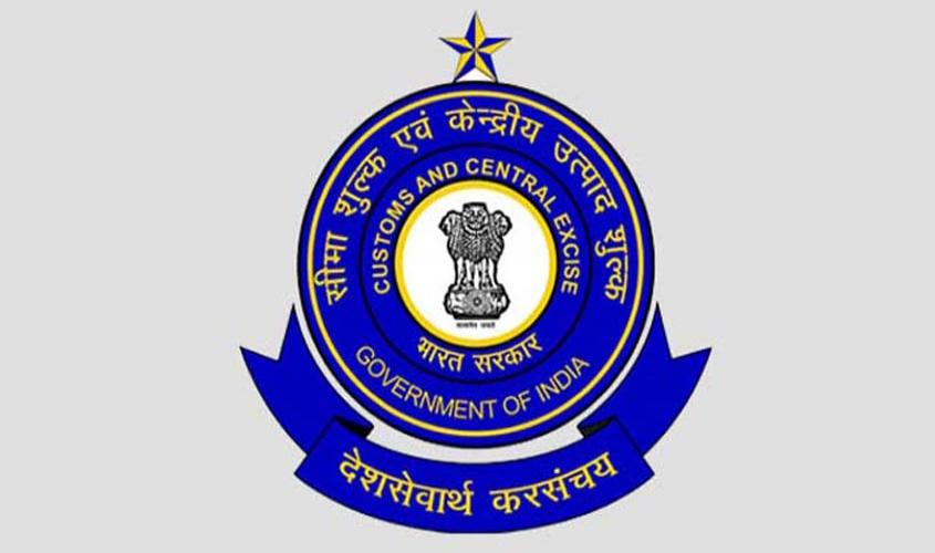 CBIC launches programme to strengthen Make in India_40.1