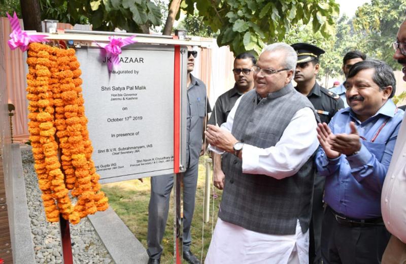 Satya Pal Malik inaugurates J&K Bazar_40.1