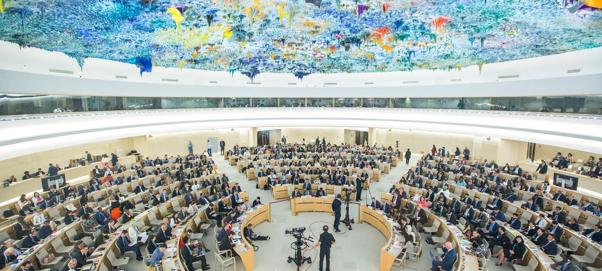 United Nation General Assembly Elects 14 Member States to Human Rights Council_40.1