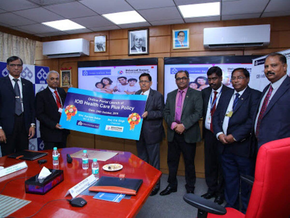 IOB launches health care plus insurance policy_40.1