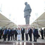 'Aarambh', common foundation course for IAS probationers held in Statue of Unity