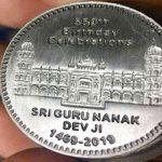 Pak releases coin to commemorate 550th birth anniversary of Baba Guru Nanak