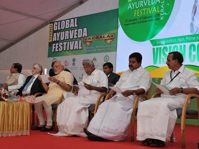 Kerala Governor inaugurates Ayurveda summit_40.1