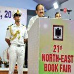 Vice President inaugurates 21st North East Book Fair in Guwahati