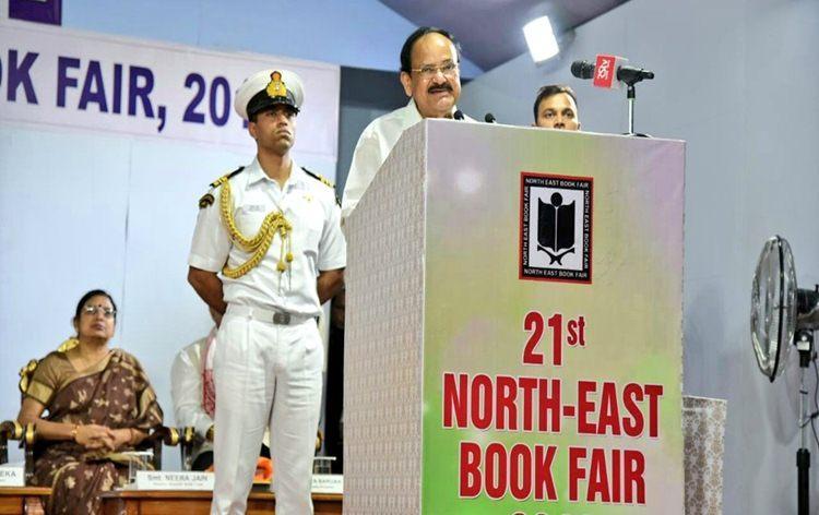 Vice President inaugurates 21st North East Book Fair in Guwahati_40.1