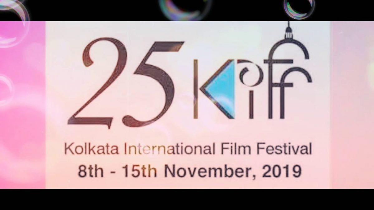 Kolkata International Film Festival to start on Nov 8_40.1