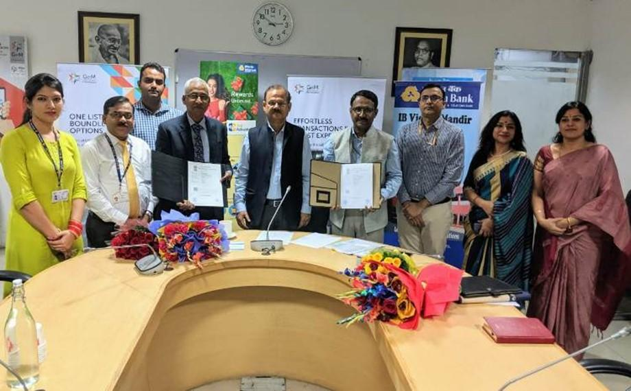 GeM signs MoU with Indian Bank and Canara Bank for payment related services_40.1