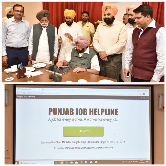Amarinder Singh launches first of its kind 'Punjab job helpline'for job seekers_40.1