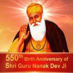 HRD Minister and Harsimrat Kaur badal to launch 3 books on Guru Nanak Dev Ji