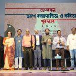 West Bengal based writer Abhisek Sarkar wins award at Dhaka Lit-fest
