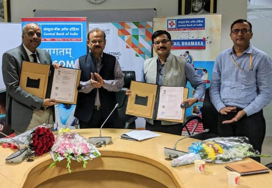 GeM partners with Central Bank of India for payment related services_40.1