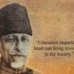 National Education Day: 11th November