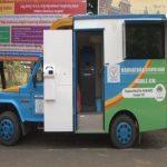 Karnataka Gramin Bank initiates 'mobile ATMs'  in rural areas