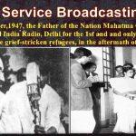 Public Service Broadcasting Day: 12 November