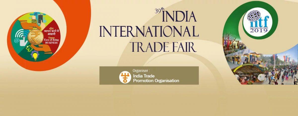 39th India International Trade Fair 2019_40.1