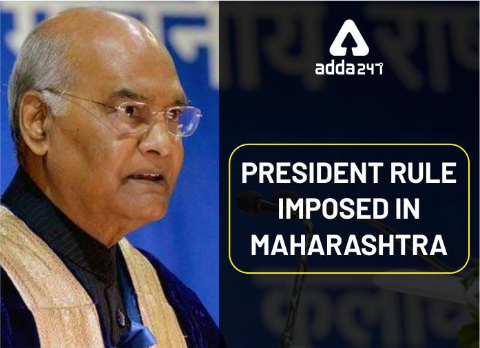 President Rule Imposed on Maharashtra_40.1