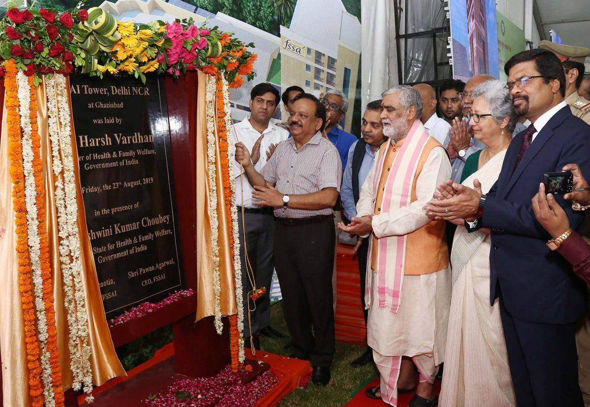 Dr Harsh Vardhan inaugurates exhibition of Technologies in Food Processing_40.1