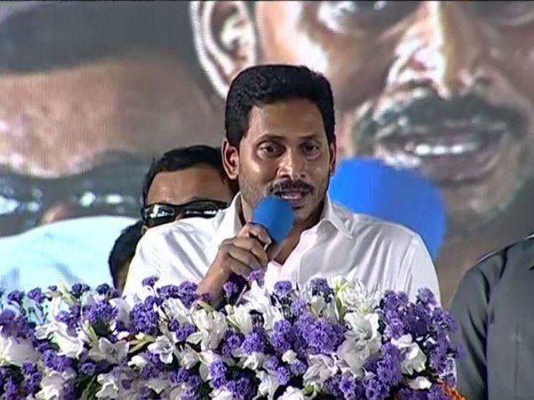 Andhra Pradesh government launches 'Nadu-Nedu' scheme_40.1