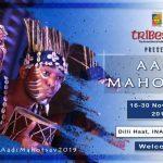 National Tribal Festival Aadi Mahotsav to begin in New Delhi