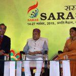 Union Minister for Rural Development inaugurates SARAS IITF 2019