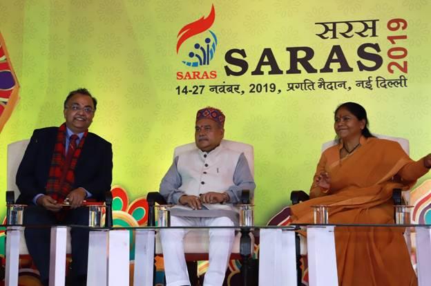 Union Minister for Rural Development inaugurates SARAS IITF 2019_40.1