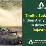 Indian Army conducts 'Sindhu Sudarshan' exercise in Rajasthan