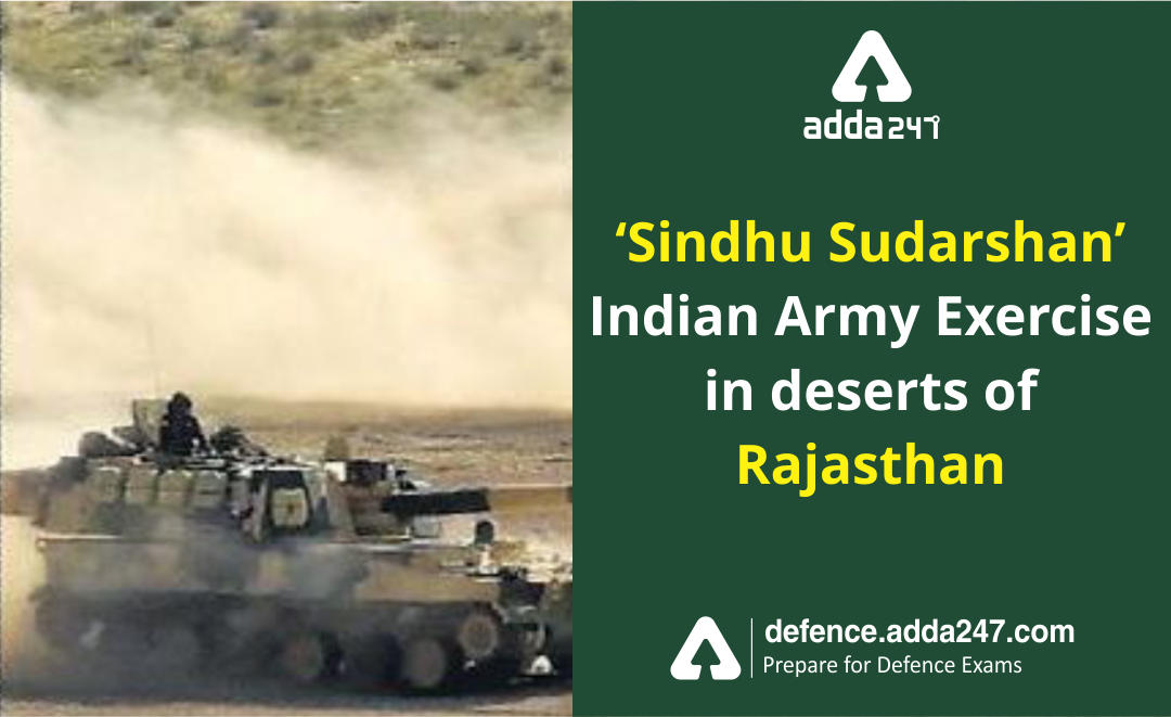 Indian Army conducts 'Sindhu Sudarshan' exercise in Rajasthan_40.1