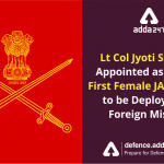 Lt Col Jyoti Sharma appointed as Army's first female JAG officer