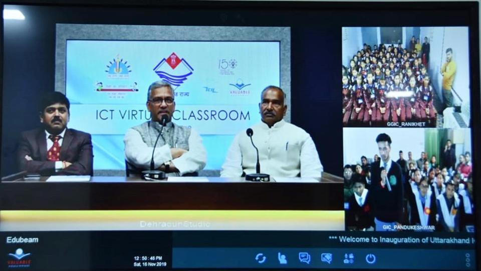 Uttarakhand CM launches virtual classes project_40.1