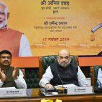 Amit Shah launches special winter-grade diesel for Ladakh