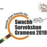 Swachh Survekshan Grameen Awards 2019